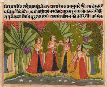 Page from a Birha Poem of separation and longing, showing Radha with her attendants in a grove. India, Rajasthan, possibly Bundi or Kotah School, 17th century