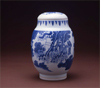 Special Installation: Colors of Sky and Clouds: Chinese Blue-and-White Porcelain